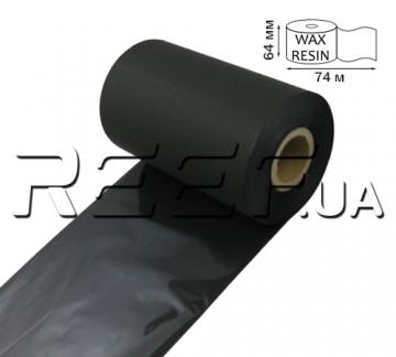 Риббон Wax/ResinRF43 64 мм x 74 м (для Zebra 2844) - 1
