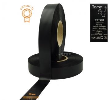 Сатиновая лента двухсторонняя SRF101BD 35 мм x 200 м (чёрная) Премиум - Сатиновая лента двухсторонняя SRF101BD 35 мм x 200 м (чёрная) Премиум