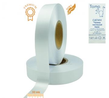 Сатиновая лента SRF95WP Soft 30 мм x 200 м (белая) Премиум - Сатиновая лента SRF95WP Soft 30 мм x 200 м (белая) Премиум