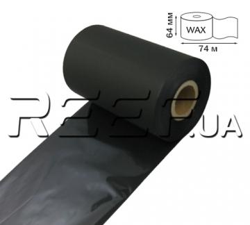 Риббон Wax RF12 64 мм x 74 м (дляZebra2844) - 1