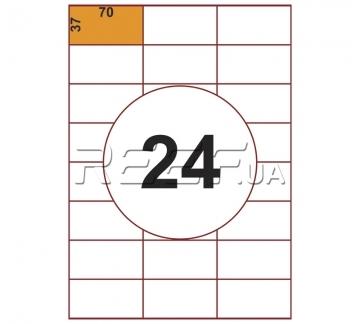 Этикетка A4 - 24 штуки на листе 70x37 (100 листов) - Этикетка A4 - 24 штуки на листе 70x37 (100 листов)