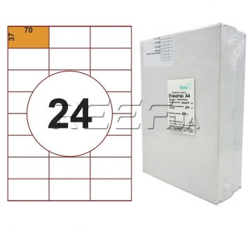 Этикетка A4 - 24 штуки на листе 70x37 (500 листов) - Этикетка A4 - 24 штуки на листе 70x37 (500 листов)