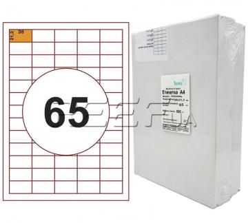 Этикетка A4 - 65 штук на листе 38x21,2 (500 листов) - Этикетка A4 - 65 штук на листе 38x21,2 (500 листов)