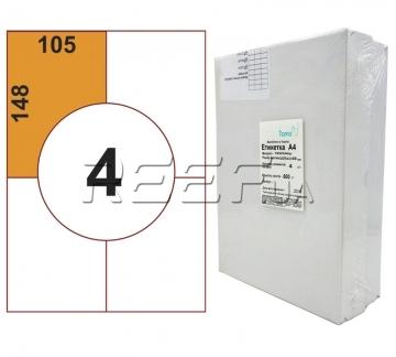 Этикетка A4 - 4 штуки на листе 105x148 (500 листов) - Этикетка A4 - 4 штуки на листе 105x148 (500 листов)