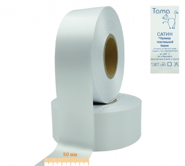 Сатиновая лента SRF61W 50 мм x 200 м (белая) - Сатиновая лента SRF61W 50 мм x 200 м (белая)
