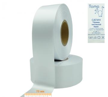Сатиновая лента SRF61W 70 мм x 200 м (белая) - Сатиновая лента SRF61W 70 мм x 200 м (белая)