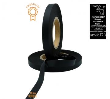 Полиэстеровая лента  PRF600 15 м x 200 м (чёрная) Премиум - Полиэстеровая лента  PRF600 15 м x 200 м (чёрная) Премиум