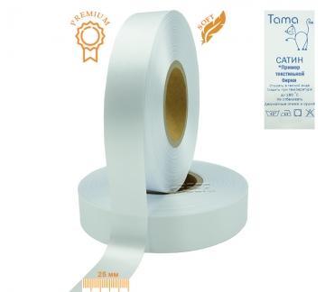 Сатиновая лента SRF95WP Soft 25 мм x 200 м (белая) Премиум - Сатиновая лента SRF95WP Soft 25 мм x 200 м (белая) Премиум