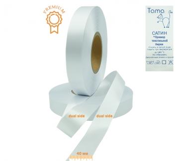 Сатиновая лента двухсторонняя SRF81WP 40 мм x 200 м (белая) Премиум - Сатиновая лента двухсторонняя SRF81WP 40 мм x 200 м (белая) Премиум