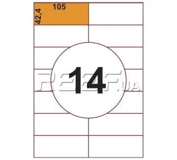 Этикетка A4 - 14 штук на листе 105x42,4 (100 листов) - Этикетка A4 - 14 штук на листе 105x42,4 (100 листов)