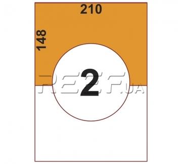 Этикетка A4 - 2 штуки на листе 210x148 (100 листов) - Этикетка A4 - 2 штуки на листе 210x148 (100 листов)