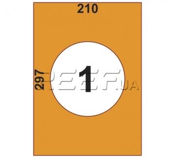 Этикетка A4 - 1 штука на листе 210x297 (100 листов) - Этикетка A4 - 1 штука на листе 210x297 (100 листов)