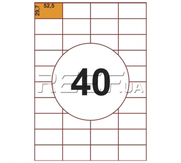 Этикетка A4 - 40 штук на листе 52,5x29,7 (100 листов) - Этикетка A4 - 40 штук на листе 52,5x29,7 (100 листов)
