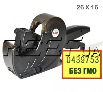 Этикет-пистолет Printex Z7 + Клише - 1