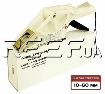Аппликатор этикеток TOWA APN10-30 - 3