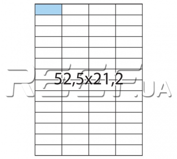 Этикетка A4 - 56 штук на листе (52,5x21,2) - 1