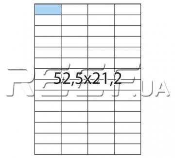 Этикетка A4 - 56 штук на листе 52,2x21,2 (100 листов) - 1