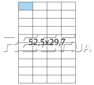 Этикетка A4 - 40 штук на листе 52,5x29,7 (100 листов) - 1