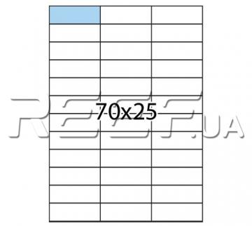 Этикетка A4 - 33 штуки на листе 70x25,4 (100 листов) - 1