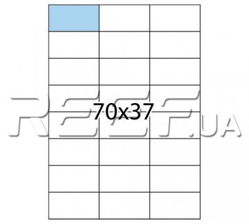 Этикетка A4 - 24 штуки на листе 70x37 (500 листов) - 1