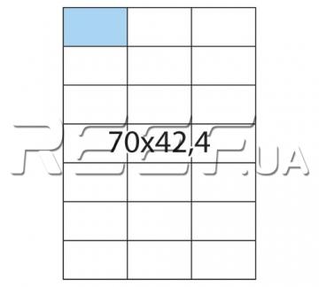 Этикетка A4 - 21 штука на листе 70x42,4 (100 листов) - 1