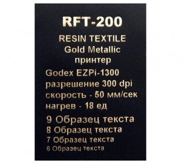 Риббон Resin Textile RFT200 35 мм x 300 м золото - Риббон Resin Textile RFT200 35 мм x 300 м золото