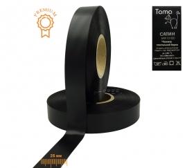Сатиновая лента двухсторонняя SRF101BD 25 мм x 200 м (чёрная) Премиум