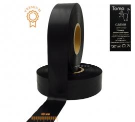 Сатиновая лента двухсторонняя SRF101BD 40 мм x 200 м (чёрная) Премиум