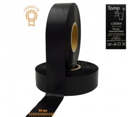 Сатиновая лента двухсторонняя SRF101BD 50 мм x 200 м (чёрная) Премиум