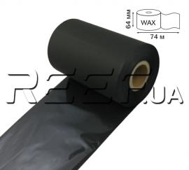 Риббон Wax RF12 64 мм x 74 м (дляZebra2844)