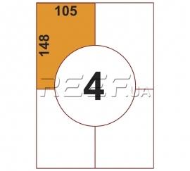 Этикетка A4 - 4штуки на листе 105x148 (100 листов)