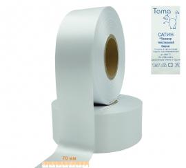 Сатиновая лента SRF61W 70 мм x 200 м (белая)