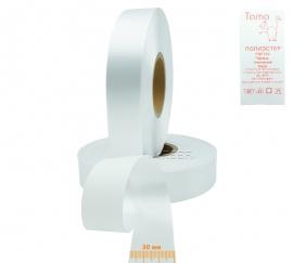 Полиэстер-сатиновая лента  PRF700 30 м x 200 м (белая)
