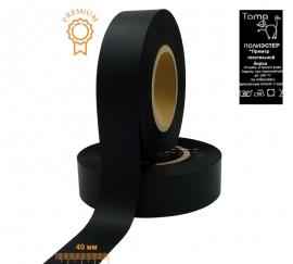 Полиэстеровая лента  PRF600 40 м x 200 м (чёрная) Премиум