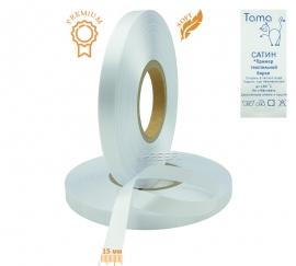 Сатиновая лента SRF95WP Soft 15 мм x 200 м (белая) Премиум