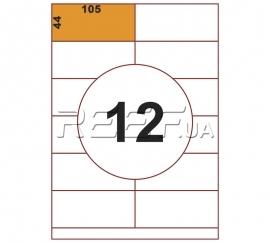 Этикетка A4 - 12 штук на листе 105x44 (100 листов)