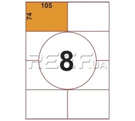 Этикетка A4 - 8 штук на листе 105x74 (100 листов). Фото Этикетка A4 - 8 штук на листе 105x74 (100 листов)