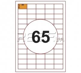 Этикетка A4 - 65 штук на листе 38x21,2 (100 листов)