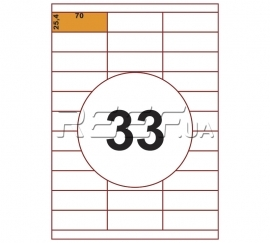Этикетка A4 - 33 штуки на листе 70x25,4 (100 листов)