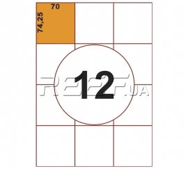 Этикетка A4 - 12 штук на листе 70x74,25 (100 листов)