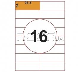Этикетка A4 - 16 штук на листе 98,5x34 (100 листов)