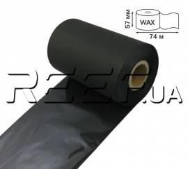 Риббон Wax RF1257 мм x 74 м (дляZebra2824)