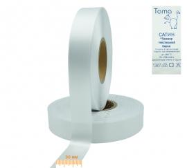 Сатиновая лента SRF61W 30 мм x 200 м (белая)