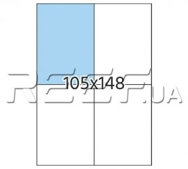 Этикетка A4 - 4штуки на листе 105x148 (100 листов). Фото 1