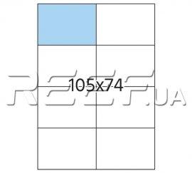 Этикетка A4 - 8 штук на листе 105x74 (100 листов). Фото 1