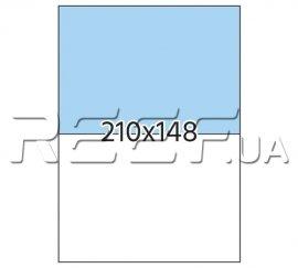 Этикетка A4 - 2штуки на листе (210x148)
