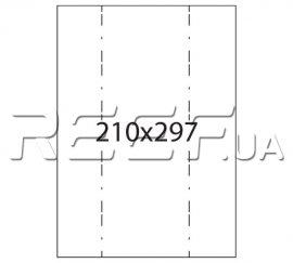 Этикетка A4 - 1штука на листе (210x297)