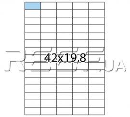 Этикетка A4 - 75 штук на листе (42x19,8)