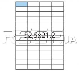 Этикетка A4 - 56 штук на листе 52,2x21,2 (100 листов). Фото 1