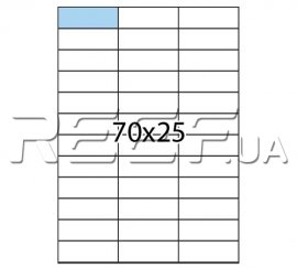 Этикетка A4 - 33 штуки на листе 70x25,4 (100 листов). Фото 1